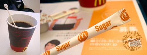 Coffee and sugar in Tokyo Mcdonald\'s