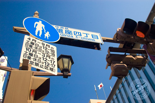 Ginza, Chuo Road closing times