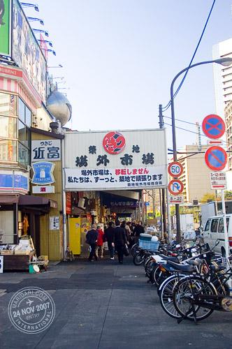 Junction to Tsukiji