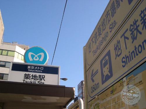 Tsukiji, Tsukijishijo Station
