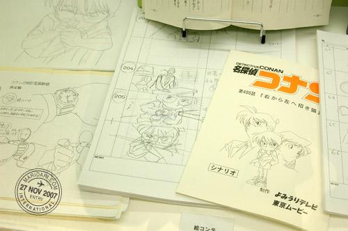 Akihabara Anime Center sketches