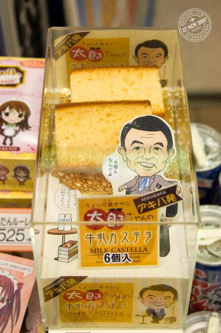 Akihabara cake gift box - Taro\'s Milk Castella