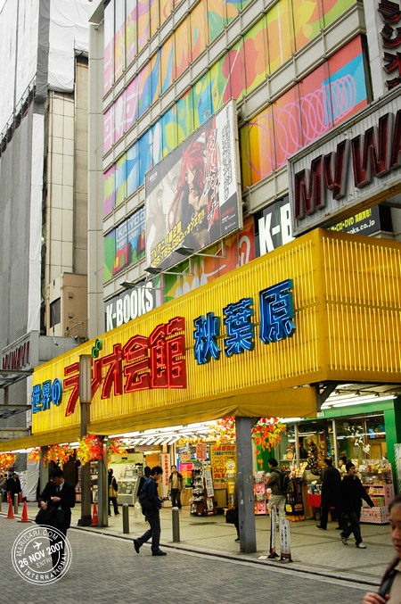 Akihabara Radio Kaikan featuring Volks, Yellow Submarine, K-Books, Kotobukiya stores