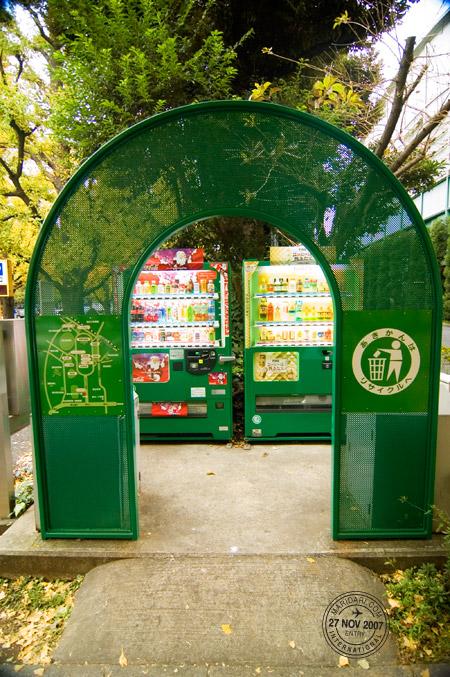 Icho Namiki, Aoyama vending machine