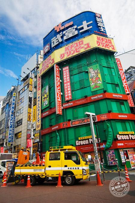 Colourful Green Peas pachinko parlour in Shinjuku