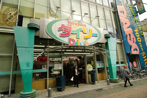 Daiso at Takeshita Dori
