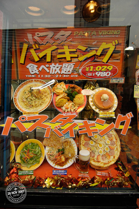 Harajuku Pasta Viking buffet