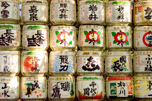 Sake Containers at the Meiji Shrine Approach