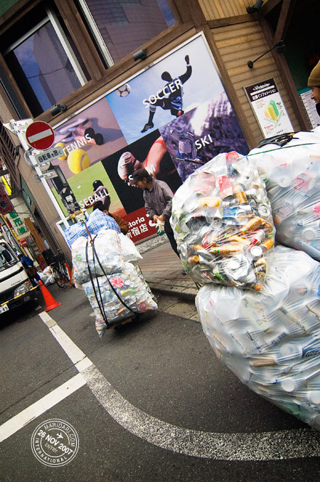 Aluminium drink cans to be recycled